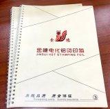 Горячая штемпелюя фольга для логоса на бумаге