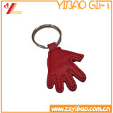 Palm Cortex Customed Logo Porte-clés Souvenir (YB-HD-171)