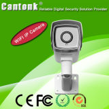 2.0MP/4.0MP IP66 WiFi 1080P HD IP 사진기 주택 안전 통신망 CCTV (BB60)