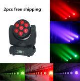 7*12W LEDの移動ヘッド軽い段階の照明