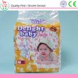 Gedruckte Merkmals-und Baumwollmaterielle Marken der Baby-Windel
