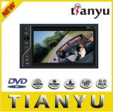 6.2 Inch Double DIN Car Navigation 6210