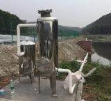 L'impianto di lavaggio del biogas montato pattino dell'acciaio inossidabile/pressione del biogas registrano/De-Zolfo del biogas/biogas si purificano