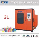 음식 화학제품 음료를 위한 Tvhs-2L 포장 중공 성형 기계
