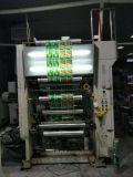 販売でプラスチックフィルムのために800mmの幅8の色刷機械の使用される