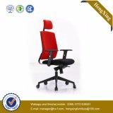 중앙 뒤 조정가능한 팔 직원 사무원 다발 의자 (Hx-R0004)
