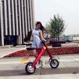 Bici eléctrica elegante de la bicicleta de las ruedas del vagabundo 2 del viento de la bici plegable eléctrica de la suciedad