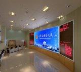 屋内固定はLEDのビデオ・ディスプレイスクリーンか印またはPanleまたは壁または掲示板広告することをインストールする