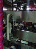 China automática fêz a petisco a máquina de empacotamento vertical Jy-398