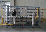 増圧ポンプを搭載するROの給水系統