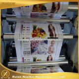 Печатная машина 6 цветов высокоскоростная Flexographic