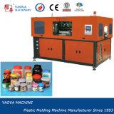 Macchina di modellatura del colpo di prezzi/stirata della macchina dello stampaggio mediante soffiatura