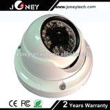 실내 감시 카메라를 위한 가득 차있는 HD CCTV 사진기 시스템 주택 안전 2MP 1 배열 IR LED