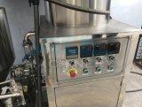 бак заквашивания 1000L (ACE-FJG-F1)