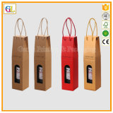 포도주잔과 포도주 포장 서류상 선물 상자