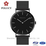 Fashion Mesh Band Classica Quartz Watch
