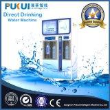 Máquina expendedora vendedora caliente del agua alcalina al aire libre de la ósmosis reversa