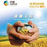 Cofcoet DLPs eficiente hidráulico Cracking Moinho