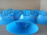 プラスチック注入のシャンプーの帽子型