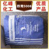 Ultramarijn 462, Blauw Anorganisch Pigment