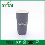 Einzelne Wand-Wegwerfpapiercup-graue Kaffeetasse