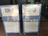 Industrieller wassergekühlter Plastikkühler (SI-15W)
