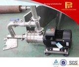 수용량 1 5 10 20 T/H 기업 물처리 시스템