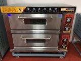 4 Tellersegment-Gas-Ofen für Backen-Brot und Kuchen im Gaststätte-Gerät (WQL-Y-2)