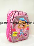 新しいデザイン卸売のかわいい女の子の子供のランドセル(DX-SCH605)