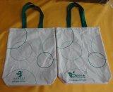 Chepaer einfacher Entwurfs-Firmenzeichen gedruckter weißer Farben-Tuch-Baumwollverpackungs-Beutel