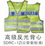 Alta visibilidad reflexiva para el chaleco de la seguridad del trabajador