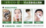 Cleanser стороны перевозчика угорь угорь мыла Bamboo угля Handmade забеливая лицевое мыло