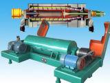 Centrifugadora de Tricanter con dos motores
