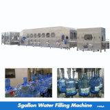 صافية ماء [برودوكأيشن لين] & تقنية/دقة [فيلتر/رو/ستريليزأيشن/فيلّينغ/بكينغ] آلة
