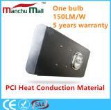 PCI 열전도 물자 60W-180W 고성능 LED 거리 조명