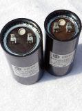 Однофазные конденсаторы 110V 590-708mfd электрических двигателей