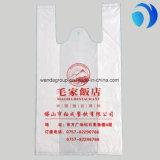 Мешки тенниски HDPE ясные пластичные с изготовленный на заказ печатание