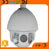 30X abdeckung CCTV-Kamera des Summen-2.0MP CMOS 100m der Nachtsicht-HD IR Hochgeschwindigkeits