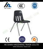Hzpc116 새로운 플라스틱 사무실 의자 - 파랑