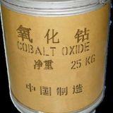 Qualitäts-Kobalt-Oxid mit vorteilhaftem Preis
