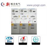 情報処理機能をもった配分組織のガスによって絶縁される開閉装置