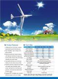 風のコントローラが付いている400W風力発電機12V 24VDC3/5の刃