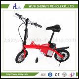 新しい2016安価な電気折るバイク