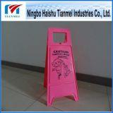 주문을 받아서 만들어진 분홍색 PP 표시, 주의 탐험가 전방 표시