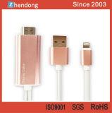 지원 1080P iPhone를 위한 영상 HDMI 연결관 HDMI 허브 접합기 HDMI 케이블