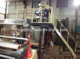 Завод машины пленки полипропилена дуя