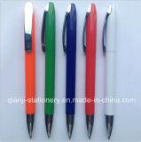 Ручка нового отпечатка конструкции пластичная (P2015A)