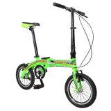 8.5kg Foldup 자전거 14 인치 합금 프레임 v 브레이크