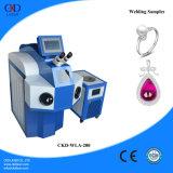 高品質の200W宝石類レーザーのはんだ付けする機械