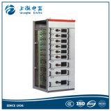分布キャビネットの低電圧の開閉装置